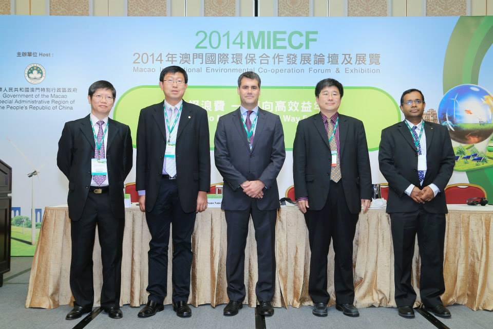 CEO to Macao as distinguished speaker 2014 MIECF
